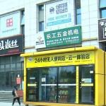 科技取代真人 中國購物新體驗