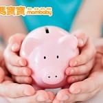 單親媽媽和她的小孩:跟孩子一起存錢