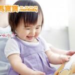念故事時,孩子總是坐不住?牢記「親子共讀」重要觀念!