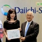台灣第一三共製藥培養優秀行銷人才 獲頒傑出MR認證