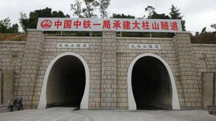 中國最牛的基礎設施(十一)