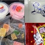 同學請吃零食竟是毒品越吃越上癮!新興毒品家長不可不知