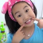 六歲網紅買南韓房子?