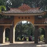 越南縱遊(十五)  大叻竹林禪院與纜車站