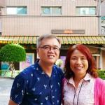 見證南港「黑鄉」轉變為明珠的奇蹟 毛恩賜牧師夫婦攜手牧會30年