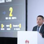 華為發佈下一代智能產品戰略及全新+AI系列新品