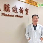 病人太忙!亞大醫院首創門診植管 腹膜透析洗腎不用等