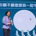 台北法案有三小路用?