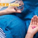 全家人的營養由媽媽把關:3大原則挑對孕期葉黃素.強化胎兒腦力與視力