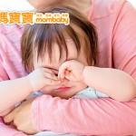 不是難搞、膽小!4指標.讀懂「高敏感」孩子的心