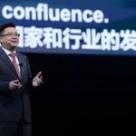 華為雲發佈最新全球市場進展,「雲+AI+5G+IoT」新裂變創造新價值