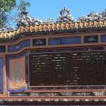 越南縱遊(二八)  順化皇城(上)