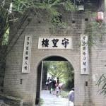 廣西邊境(二一) 賀州黃姚古鎮(下)