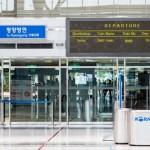 幽靈火車站是韓朝統一的象徵和希望