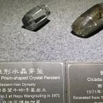 廣西邊境(十) 北海漢文化博物館(下)
