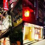 為何居酒屋外總掛著繩簾?「我要Half」是什麼意思?揭關於日本居酒屋的6個潛規則