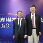 華為與鵬城實驗室共建鵬城雲腦Ⅱ,開啟千P級AI集群應用