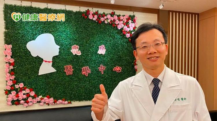新婚妻確診乳癌超絕望 這手術助重拾幸福人生