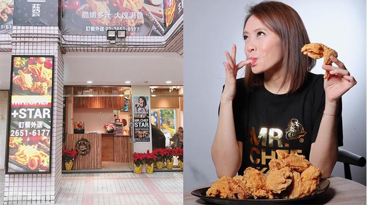 「大家的禱告拼湊起、成就這間店」 洪百榕師母開炸雞店,挖掘藝人的生命力