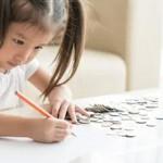 啟發孩子創業概念