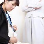 女人結婚就該生孩子!但是懷孕生子又要被霸凌離職?