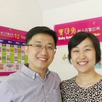 「Jesus院長」開牙醫診所? 韓女孤身來台求學 在信仰中學會饒恕,深入偏鄉分享愛