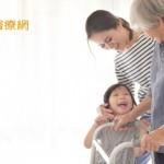 照顧家人中風有不敢說出的苦 善用長照資源喘息