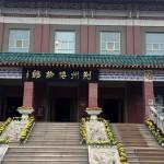 顎西山水(二一)  荊州博物館(上)