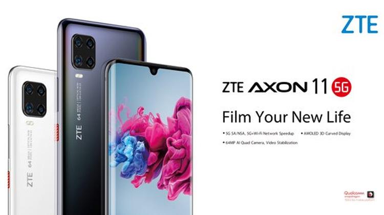 中興通訊在中國推出首款5G視頻智能手機Axon 11