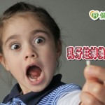 乳牙蛀掉換牙就沒事? 醫破解口腔保健迷思