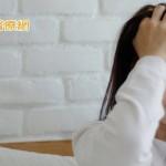 偏頭痛依賴止痛藥更反彈! 預防性投藥可解決