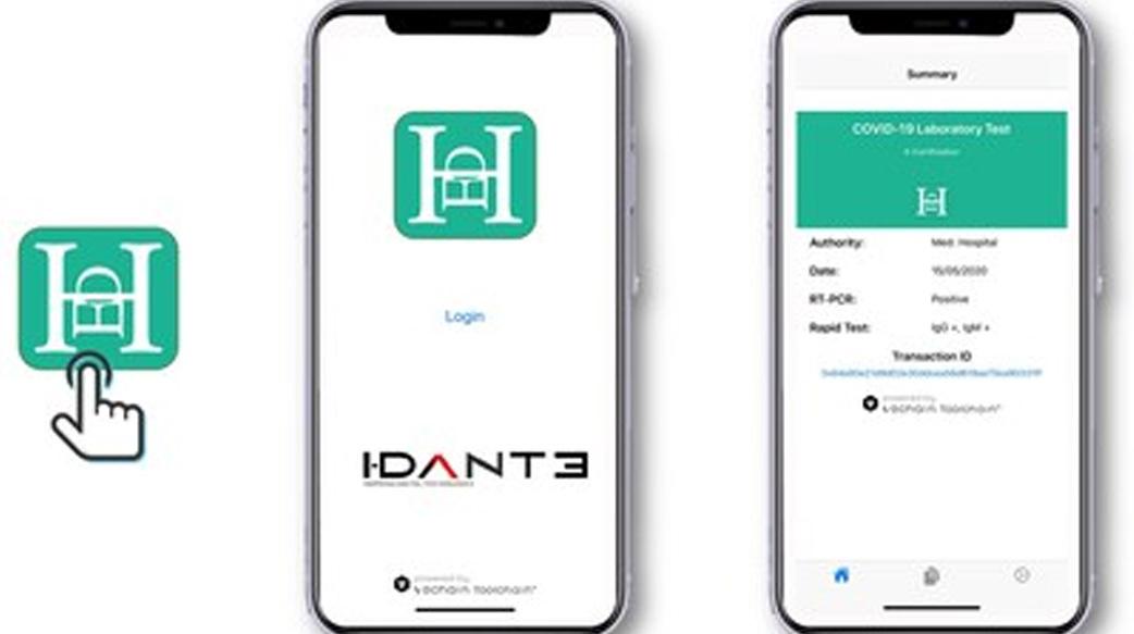 唯鏈與I-Dante合作開發E-HCert