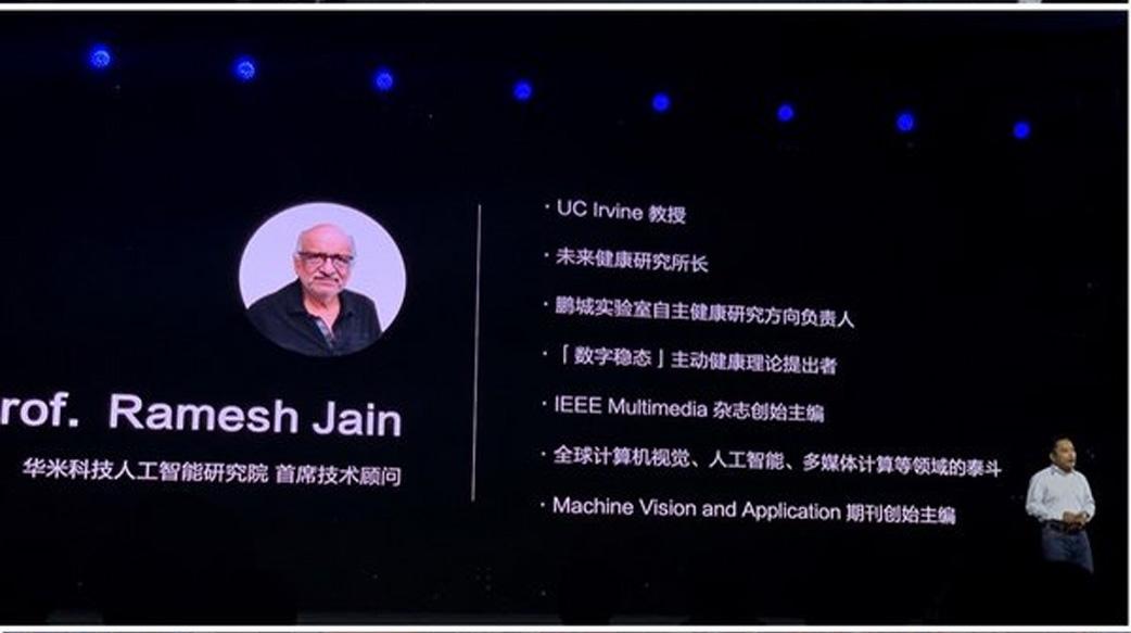 華米新一代智能可穿戴芯片2020年第四季度量產