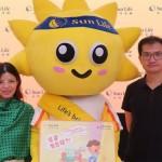香港永明金融促進糖尿病教育