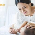 精卵互斥導致她不孕9年 中醫助她喜獲麟兒