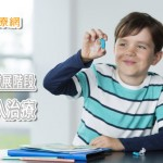 助聽損兒順利學習 選擇合適助聽輔具有技巧