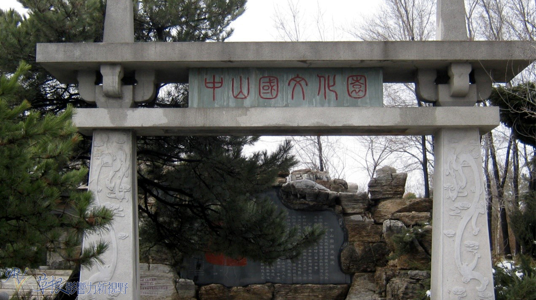 HUYH36