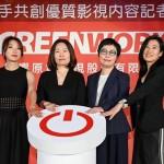 台灣內容國際發電文策院攜手CATCHPLAY共同投資影響原創