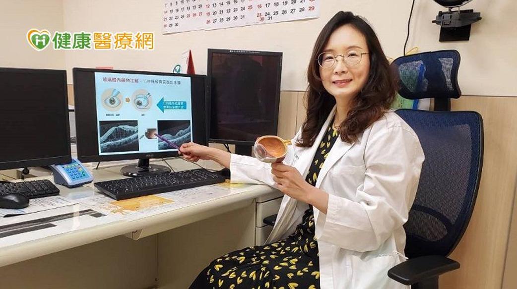 獨腳糖友併發黃斑部水腫礙「視」 長效型類固醇藥物挽救視力