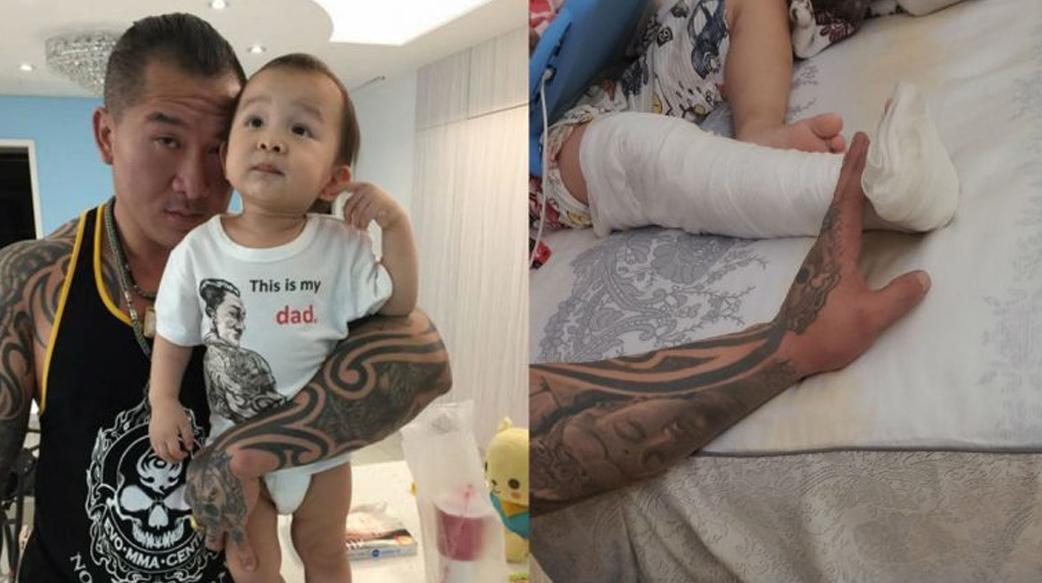 館長4歲兒「斷腿」真相反轉!當保母失職,你會選擇原諒嗎?