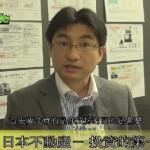 日本不動產- 投資的第一步