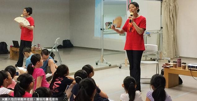 當兒少曲藝不只是說學逗唱:專訪台北曲藝團團長葉怡均