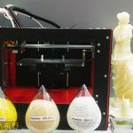新一代PLA可取代傳統3D列印塑料