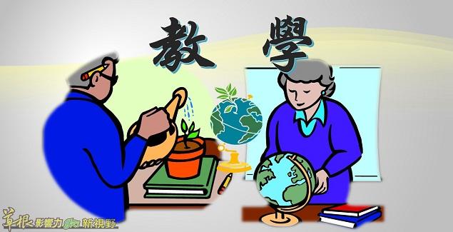 南寧隨筆─台灣教授「大陸教學」的初體驗