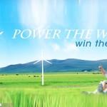 淺談台灣風力發電