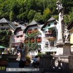 全世界最美小鎮-奧地利的哈修塔特