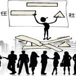 企業的思維需從企業社會責任進化到社會企業