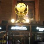 樞紐中的鑽石樞紐-紐約大中央車站-