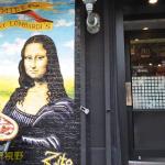 讓蒙娜麗莎微笑的紐約披薩-Lombardi's Pizza