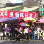 菜市場經濟學  找出好需求